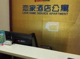 Love Home Service Apartment, Shenzhen