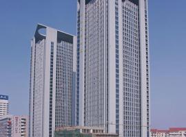 , Nanjing