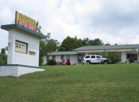 Frontier Motor Lodge, Ozark Acres