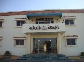 Al Quafil Suites, Tabuk