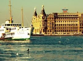 Marmaray Asia