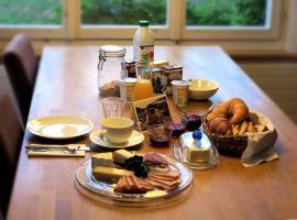 埃姆華美住宿加早餐旅館