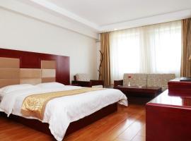 Elan Hotel Beijing Xinguozhan, Shunyi