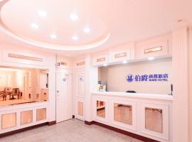 Duke Business Hotel, Zhongli