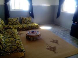 Amadel Imsouane Apartment, Imsouane