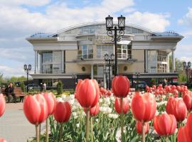 Sheremetev Park Hotel, Ivanovo