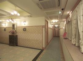 Hotel Grand Garden (Adult Only), Yokohama