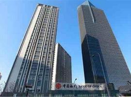 Da Lian Yi Le Holiday Apartment, Dalian
