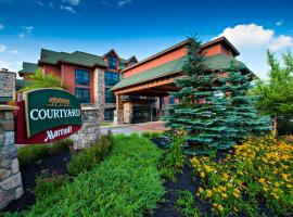 Courtyard Marriott Lake Placid, Lake Placid