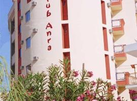 Club Anra, Κουσάντασι