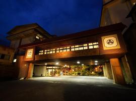 Yumoto Hotel, Unzen