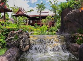 Sunlove Resort and Spa - Grand View, Nakhon Pathom