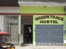Green Track Hostel, Iquitos