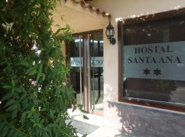 Hostal Santa Ana, San José de La Rinconada