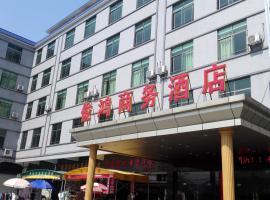 Guangzhou Junhong Business Hotel