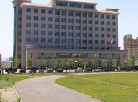 Xinjiang Xi Hong Hotel, Ürümqi