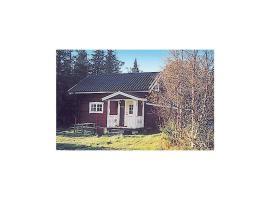 Holiday home Tallvägen Ljungdalen II, Ljungdalen