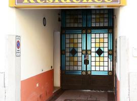 Antico Residence, Mantova