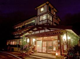 Shirakaba, Nozawa Onsen
