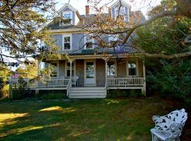 Dodge Cottage, Dewey Cottage & Anchor House
