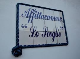 Affittacamere Lo Scoglio, Castellabate