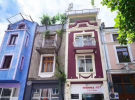 Residence Art Guest House, Plovdiv