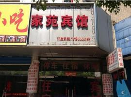 Jia Yuan Inn, Ma'anshan
