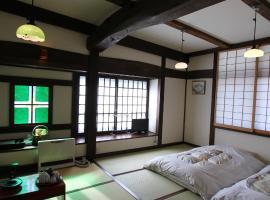 Minshuku Takizawa, Takayama