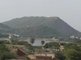 Singhi Villa Guest House, Udaipur
