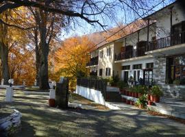 Hotel Hani Zisi, Chania
