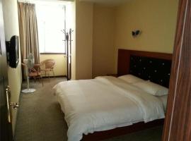 Tiny Jiangnan Hotel