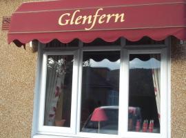 Glenfern Guest House, Balloch