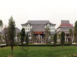 Kaifu International Hotel