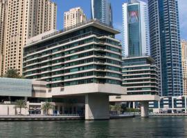 Dubai Marina Quays, Dubai