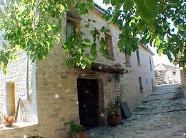 Ioannidis Guesthouse, Papigo