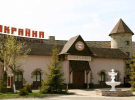 Hotel Okraina, Podgortsy