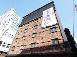 Yaja Hotel Cheonho, Seoul