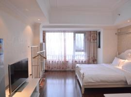 Bedom Service Apartment Tai'an Wanda, Tai'an