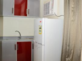 Al Amer Corner Aparthotel, Ar Riyāḑ