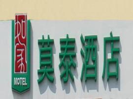Motel Ji'nan High-Tech Qilu Software Park Shunhua Road, Hongjialou