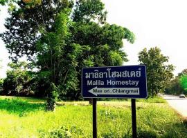 Malila Homestay, Ban On Luai