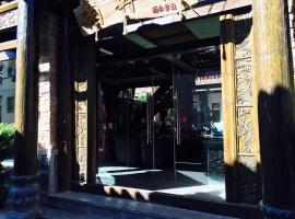 Luyuxuan Boutique Hotel, Lijiang