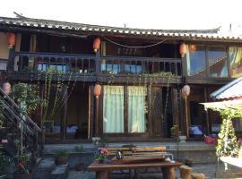 Lijiang Muyu Inn, Lijiang