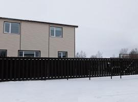 Guest House Urga, Akhpayevka
