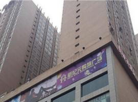 Chongqing Yijun Themes Apartment, Chongqing