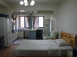 Tutu Hotel Apartment, Chongqing