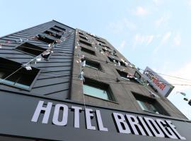 Hotel Bridge, Busan