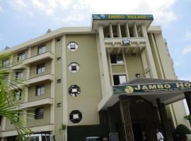 Jambo Village Hotel, Mombasa