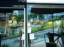 Residence Unicorn, Seul