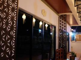 Baan Hauen Inn, Chiang Mai